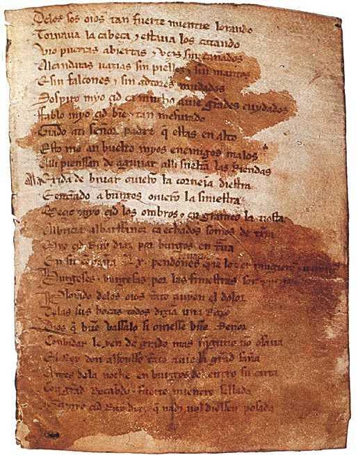 Primera página del manuscrito recuperado por Tomás Antonio Sánchez